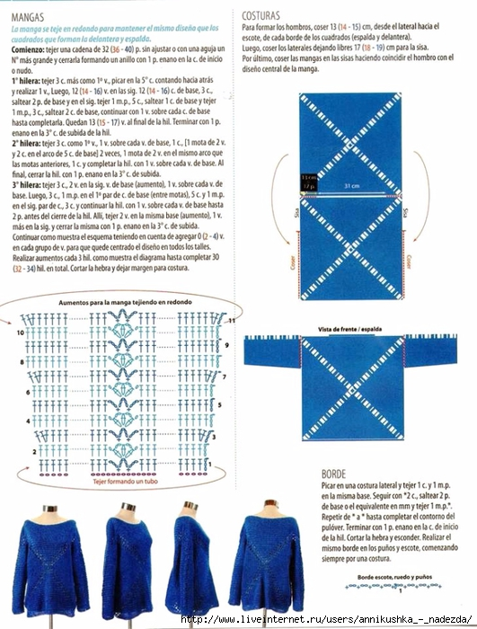 pulover formado por dos motivos cuadrados ganchillo4 (531x700, 295Kb)