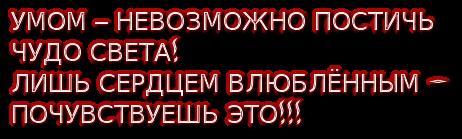 cooltext171458691365817 (462x139, 60Kb)