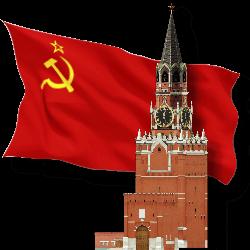 3996605_Flag_SSSR1 (250x250, 21Kb)