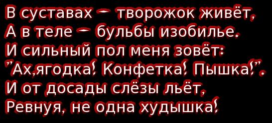 cooltext1716203852423932222 (546x248, 122Kb)
