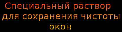 cooltext171642580228254 (413x111, 26Kb)
