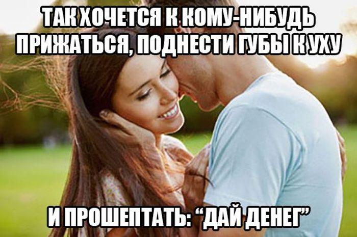 podborka_dnevnaya_32 (700x465, 248Kb)