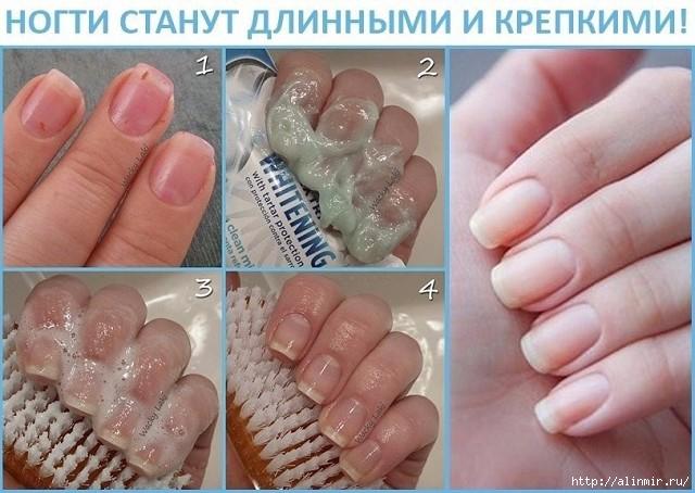5283370_Dlya_krepkih_i_belih_nogtei (640x454, 172Kb)