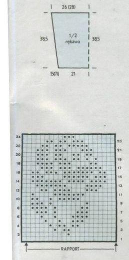 4 (258x521, 24Kb)