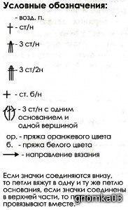 3937385_j4dkkauIn4 (183x300, 16Kb)