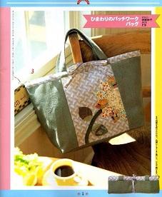 5-hour-bag_007 (227x276, 87Kb)