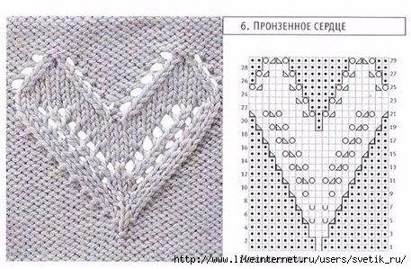 Пронзенное-сердце (457x299, 127Kb)