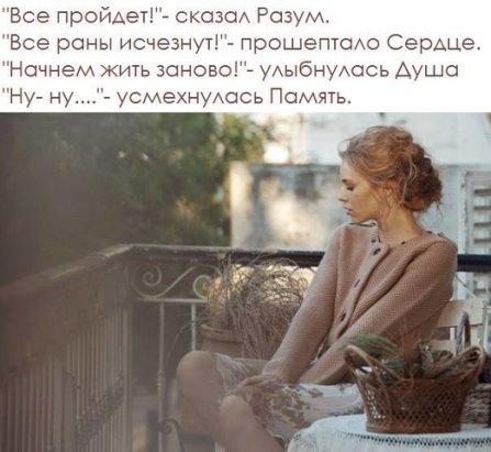 5993110_image_40 (447x411, 35Kb)
