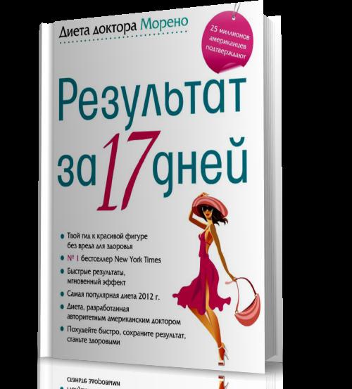 4037178_newproject (500x553, 177Kb)