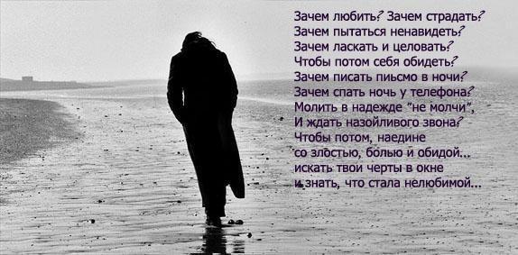 грусные стихи про жизнь