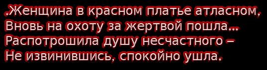 cooltext171916148402502 (537x142, 73Kb)
