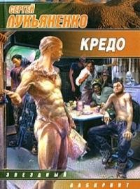 2757491_kred (200x269, 65Kb)