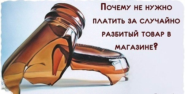 права потребителей 1 (604x308, 169Kb)