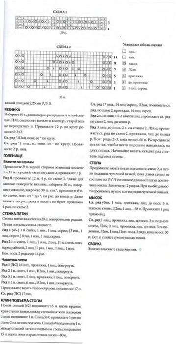 5308269_noskiAragorn2 (359x700, 82Kb)
