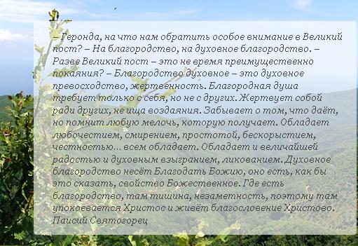 Паисий Святогорец (511x351, 277Kb)