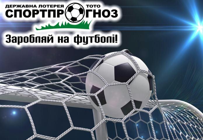 jackpot-sportprognoz-sorvali-7-igrokov (696x479, 58Kb)
