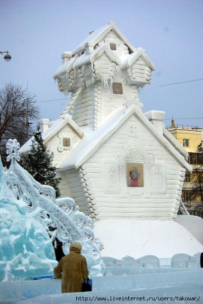 Екатеринбург. Ледовый городок./1455572859_IMGP8227 (402x600, 111Kb)