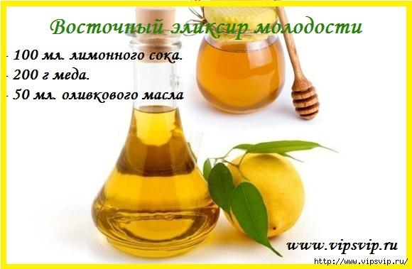 5745884_limon_maslo (580x379, 108Kb)