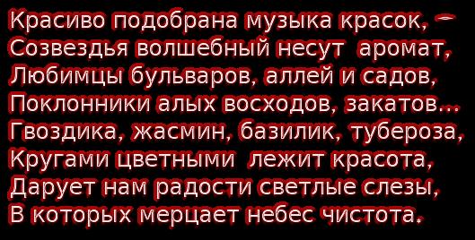 cooltext172366828960618 (529x268, 162Kb)