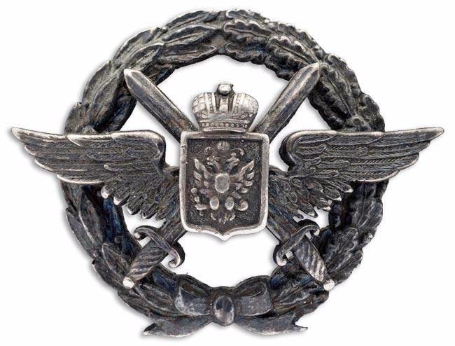....Нагрудный знак военного лётчика (650x494, 208Kb)