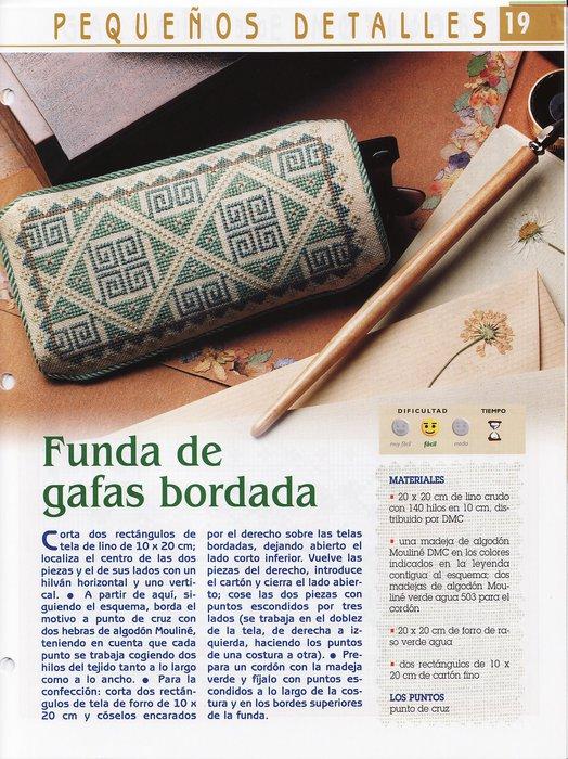 PuntoCruz.RBA.19_0016 (524x700, 119Kb)