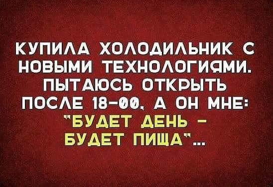 1618668_1712641085686206_7809036433258514404_n (548x376, 200Kb)