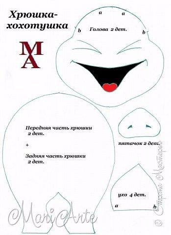 359487_hryushka_hohotushka_-_copia_0 (349x480, 101Kb)