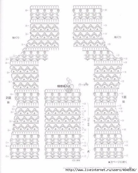 ISlAc0UfaZI (480x604, 164Kb)