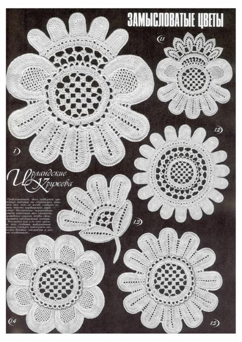 цветы фэнтези (494x700, 275Kb)