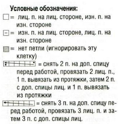 3937411_msvit_kos2 (405x425, 64Kb)