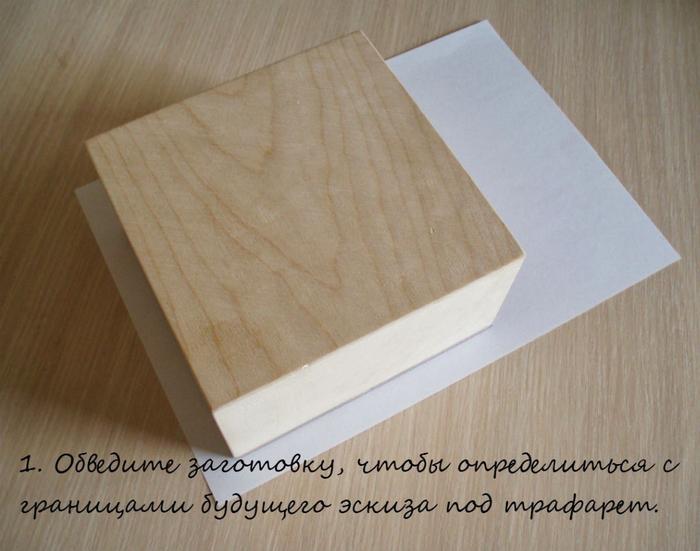 image (7) (700x551, 354Kb)