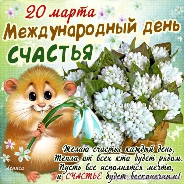 6353_1051765591562319_6289945835156218448_n (604x604, 80Kb)