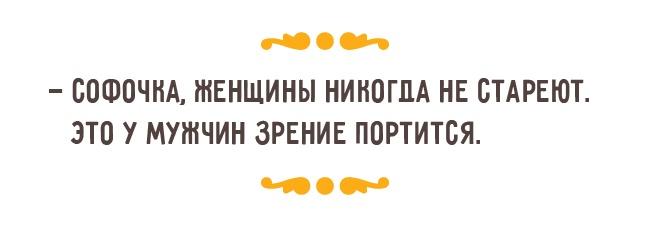4537760-650-1448022812-1-01 (650x230, 22Kb)