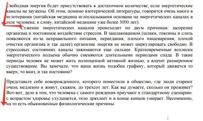 4775094_20160320_171904_Energiya_Format_PDF__Yandex (679x405, 85Kb)