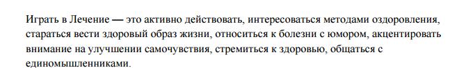 4775094_20160320_174524_Energiya_Format_PDF__Yandex (670x99, 16Kb)