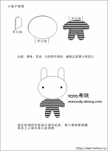 Шьем маленького кролика. Выкройка (3) (425x595, 61Kb)