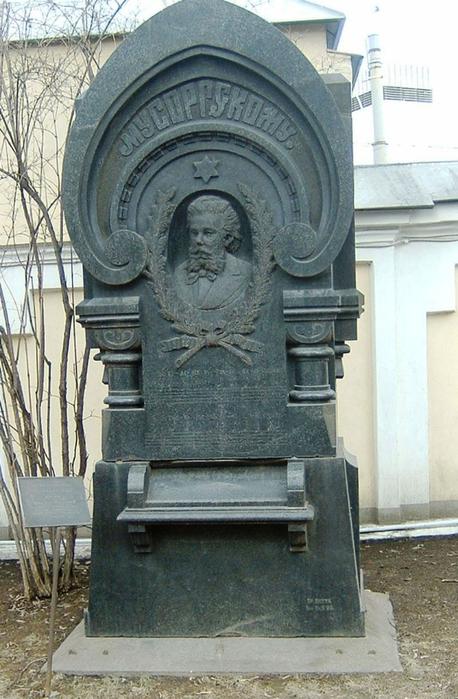 09-Musorgsky_Grave (458x700, 360Kb)