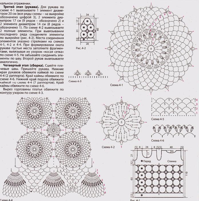 Р?789 (6) (696x700, 586Kb)