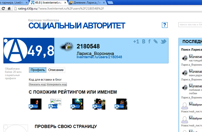 683232_top30 (700x458, 201Kb)
