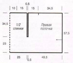 1141 (300x260, 35Kb)