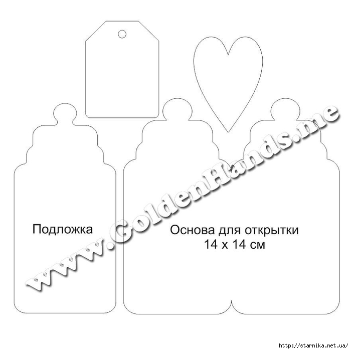 Открытки для новорожденных своими руками шаблоны 45