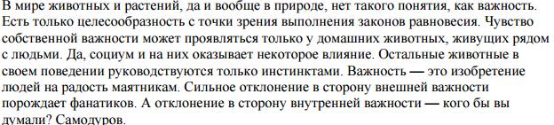 4775094_20160322_165749_Vajnost_Format_PDF__Yandex (624x141, 32Kb)