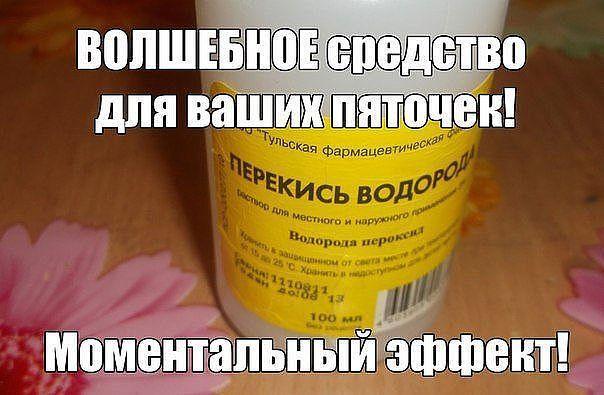 HvcEQUpu_MA (604x395, 46Kb)