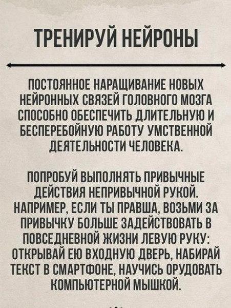 _HSrB0bMvB0 (451x600, 249Kb)