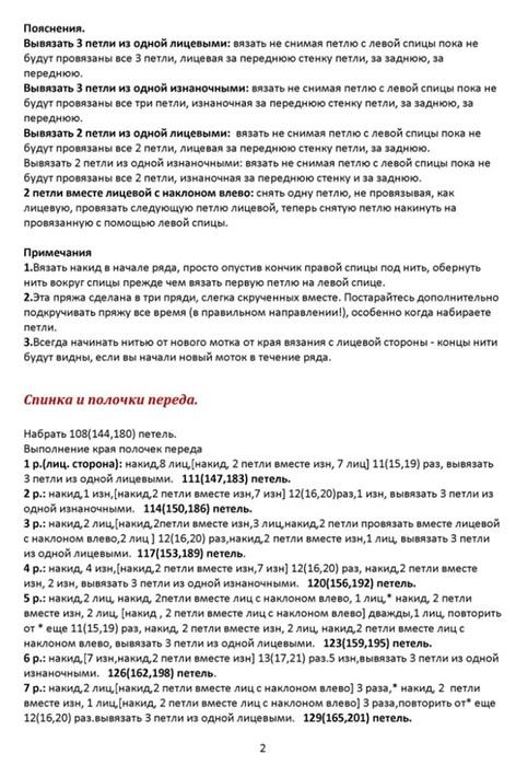 5308269_krasotarosovoe2 (472x700, 137Kb)