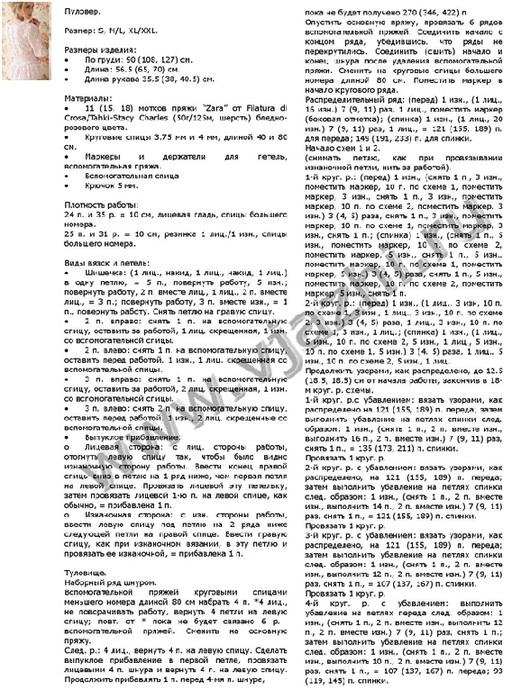 5308269_krasotarosovoe10 (512x700, 181Kb)