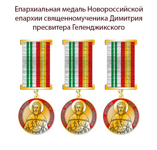 medal_legeydo (502x480, 85Kb)