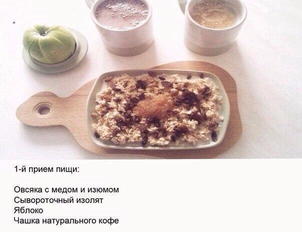5463572_odin_iz_primerov_pravilnogo_pitaniya (604x464, 46Kb)