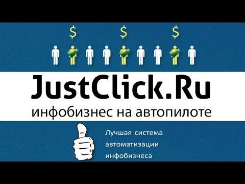 3268716_djastklik (480x360, 28Kb)