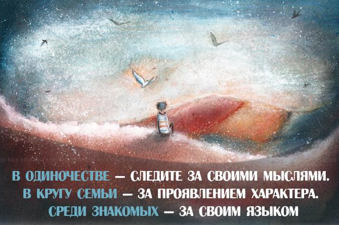3925311_Mydrost_v_odnoi_fraze (670x446, 183Kb)